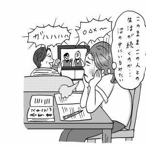 43歳「結婚して10年。夫への愛情はもう無い。子どものために別れないほうがいい?」#小田桐あさぎのアラフォー人生お悩み相談