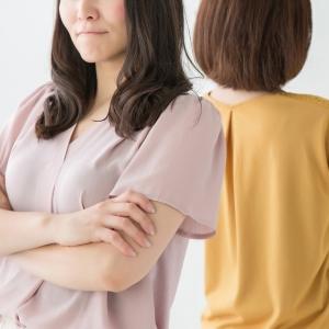 """「仲良しだと思っていたら、陰で他の方に情報ダダ漏れだった…。」主婦100人に聞いた""""本当にあった怖いママ友トラブル"""""""