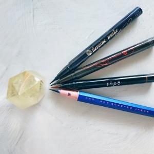カラーアイライナーでプチイメチェン「若作りにならない」大人が使いやすい4色とは?