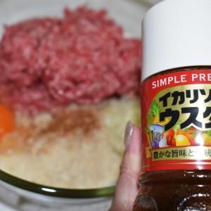 味付けはソースだけ!関西の人気店に学ぶ「ご飯がすすむ!絶品洋食おかず」【連載#ウスターソースがあるじゃない】