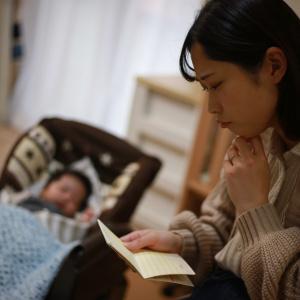 """「専業主婦でいたい」は贅沢?専業主婦を続ける際に確認すべき""""3つのポイント""""#家計のプロ直伝"""