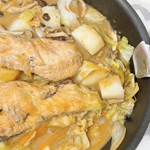 ほったらかしでOK!フライパン1つで簡単に作れる「秋鮭のちゃんちゃん焼き」は後片付けまでラクチン