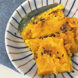 もう1品足りないときはレンジにお任せ!10分で作れるかぼちゃの副菜レシピ
