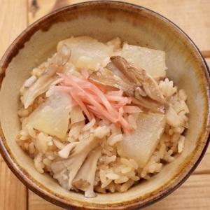冬瓜が炊き込みご飯に! 簡単なのにおかわり必至のおいしさ『冬瓜とまいたけの炊き込みごはん』