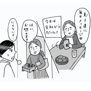 息子は社会人になったけど好きすぎて子離れできない。49歳女性#小田桐あさぎのアラフォー人生お悩み相談