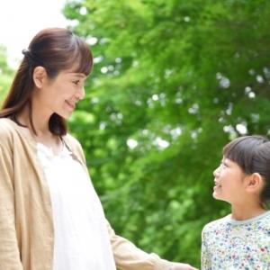 発達障害の子どもを持つママへ。心も体もツラくなったら「ママを休む方法」を考えよう