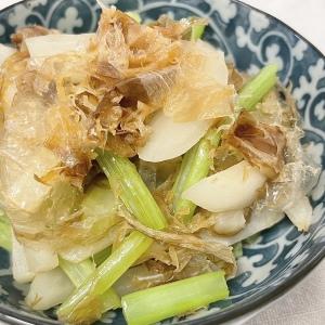 ササっともう1品!フライパンで作る簡単副菜「カブの鰹節きんぴら」&「カブのめんつゆ煮」