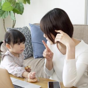 子どもに話しかけられて「忙しいからあとでね」はNG!親が子どもに言いがちな3つのNG言葉