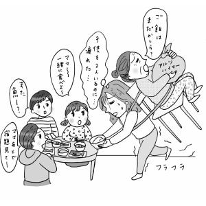 3人の子どもの育児にアルツハイマー実母の介護で限界です……。#小田桐あさぎのアラフォー人生お悩み相談