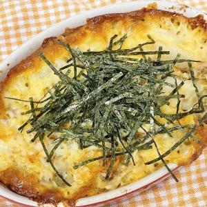 長芋がメインの簡単おかず!ポリ袋で混ぜて焼くだけ「ふわふわ長芋グラタン」のつくり方