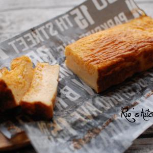 【節約料理】クリームチーズを使わず、おいしいチーズケーキが作れるって知ってた?安くて美味しい♪