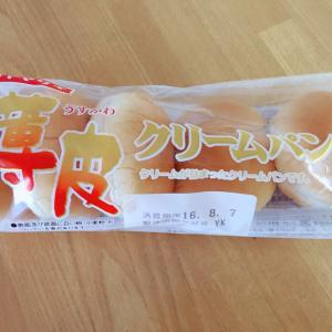 【驚きの裏技】クリームパンを冷凍するだけ!絶品スイーツ○○に大変身!?