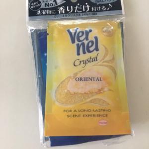 ダイソーで発見!ヨーロッパNO1ブランドのアレが販売中♡希少価値が付いているのに100円!