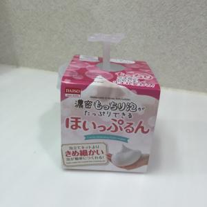 泡立てるのは洗顔料だけじゃない! メレンゲも簡単に作れる100均便利グッズがすごすぎる!!