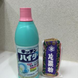 【簡単掃除】キッチンにあるアレとアレでお風呂のカビが綺麗に取れる方法!