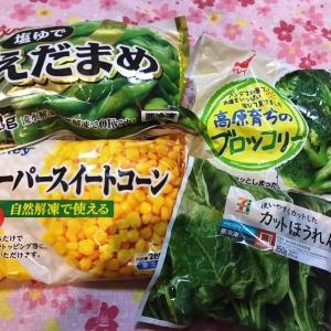 究極の時短&節約に!食費を月2万円以内にする冷凍食品活用術♡