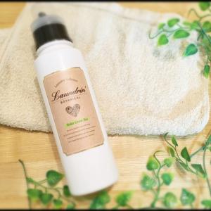 あの香水と同じ香り♡ 梅雨の時期に大人気の【ランドリン】のボタニカルシリーズに熱視線