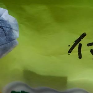 油性ペンで書いた文字を消せるのは除光液にあらず!?ママなら1度は使ったことのあるアレがお役立ち!!
