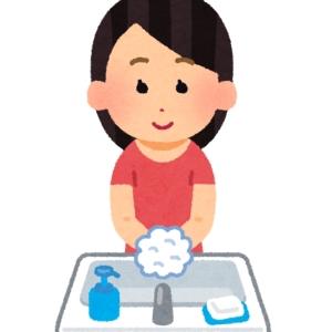 """水洗いだけじゃ菌を落とし切れない!? """"正しい手洗い""""で食中毒から家族を守ろう!"""
