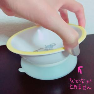 【乳幼児ママ必見】もうテーブルが汚れない!便利な吸盤付き食器がおすすめ♡