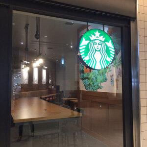 【たった1分でコーヒー1杯無料!】スタバのメルマガ登録で、 1杯注文でもう1杯無料でもらえる♡