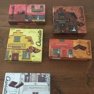 百貨店で購入したチョコみたいなおいしさ!ロッテの【シャルロッテ】のクオリティが高すぎる!!