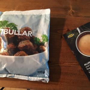 IKEAのフードコートで大人気のミートボールがお家でも食べられるって知ってる?