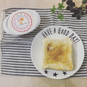 KALDIの「パンにおいしいメープル&バター」が美味しすぎてパンを何枚でも食べられそう!