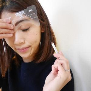 【100均】ダイソーで人気の眉毛プレートの使い方!メイク初心者におすすめの眉テンプレ