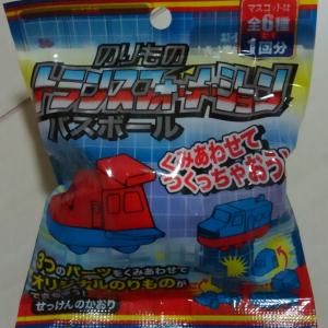 今までのものとは違う!セリアで見つけたおもちゃ入りバスボールは2度楽しめてお得☆