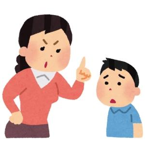 魔の2歳児・3歳児に効果絶大!アメリカで主流のしつけ【タイムアウト】をご紹介!