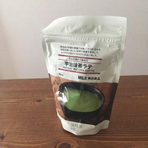スタバへ行かずとも手軽に抹茶ラテ♡無印の宇治抹茶ラテは好みの濃さで味わえる