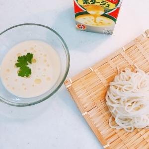 【裏技レシピ】Twitterで3万いいね!コーンスープ×麺つゆで最強の冷やし麺が完成