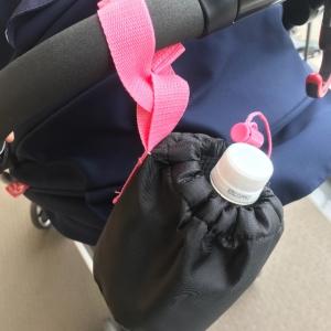 【セリア】ベビーカーにつけられる小物袋が保冷仕様で便利すぎる♡