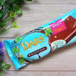 【期間限定】爽やかさNo.1!ダースのチョコミントアイスバーが絶品❤️