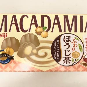 明治マカダミアチョコにほうじ茶テイスト登場!めちゃウマと話題♡