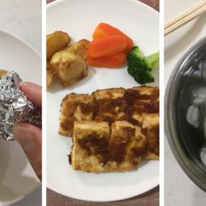豆腐がお肉に変身⁉︎「家政夫のミタゾノ」の今すぐ使える料理の裏ワザ3選