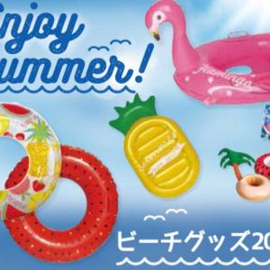 3COINSビーチグッズ第2弾はフルーツトロピカル☆浮き輪にボートにスイムベストも!