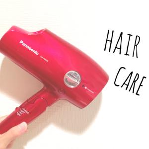 夏のドライヤーが暑すぎる! 髪の毛をスッキリ早く乾かす3つの方法とは?