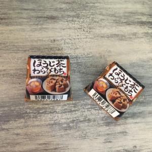 チロルチョコ「ほうじ茶わらびもち」はクセになる美味しさ!香りの再現度もハンパない!