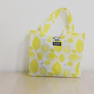 【数量限定】毎年完売のKALDI「レモンバッグ」セット! 今年は折りたためるエコバッグ付き!