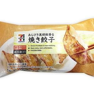 セブンイレブンの100円餃子が最高すぎてどハマリする人続出中!