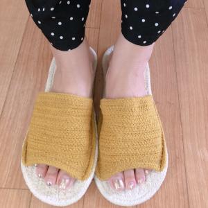 【無印】手編みの綿スリッパが履き心地最高♡今なら2点以上購入で15%オフ【7/26まで】