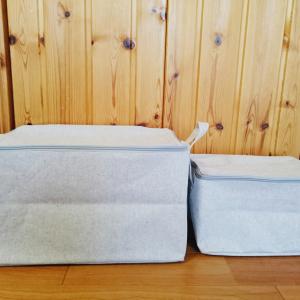 【ダイソー】本当に使える布製収納ボックス3選! 収納力抜群でシンプルなデザインが◎