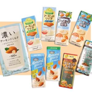 美容効果に期待♡ アーモンドミルクを活用したレシピ3選