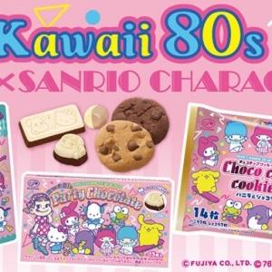 【ママ世代メロメロ】サンリオ×不二家の期間限定チョコが可愛すぎる!