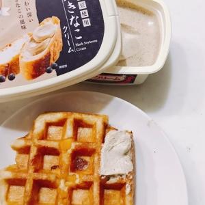 【カルディ】つけるだけでパンが和風に!デキシーの黒豆きなこクリームはリピ確実の美味しさ