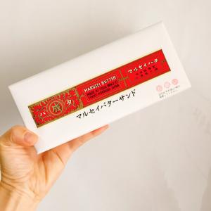 北海道のお土産の定番!六花亭バターサンドをさらに美味しく食べる裏ワザ