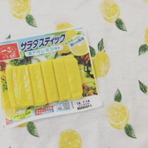 カニカマが黄色になった!? サラダスティックのレモン風味にビックリする人が続出中