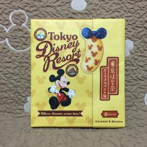 【売切れ続出】東京ディズニーリゾート限定! 東京ばな奈がお土産にぴったり☆
